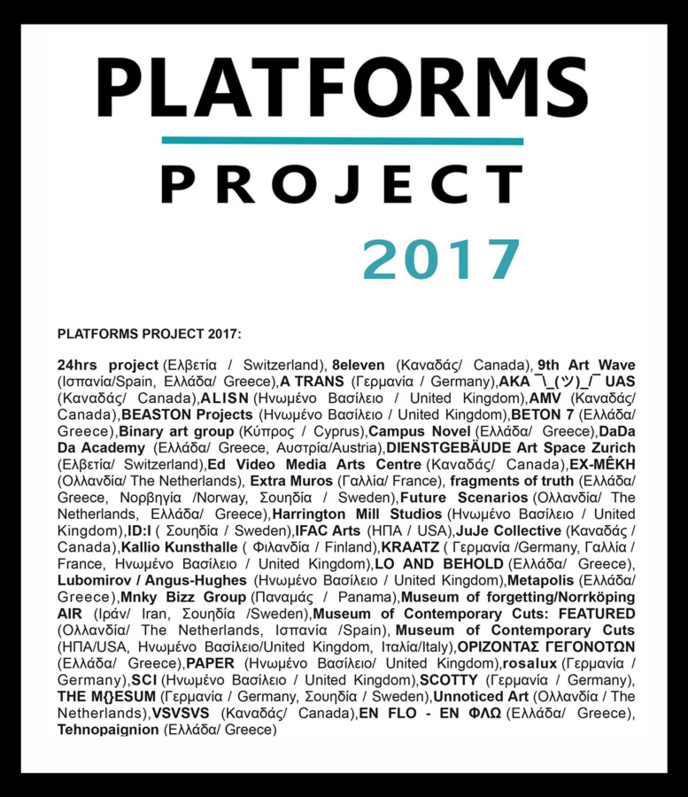 GROUPSHOW: PLATFORMS PROJECT
